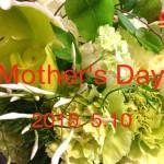 Mother's Day ご予約承り中